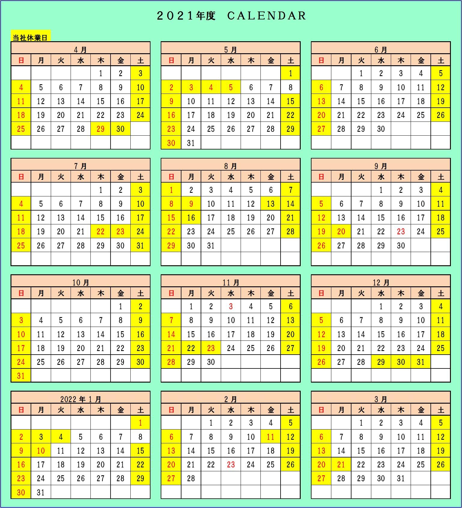 2021年度操業カレンダー